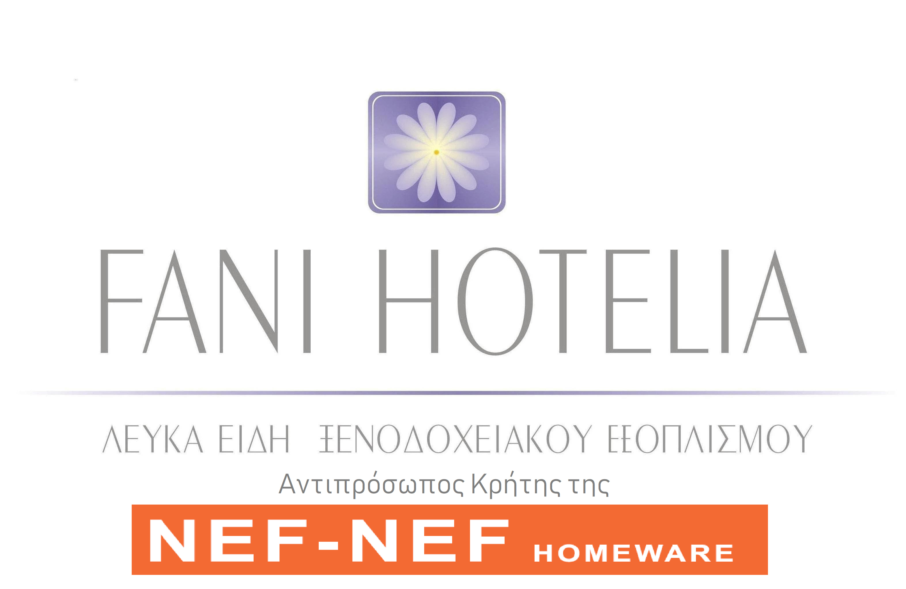 Fani-hotelia.gr